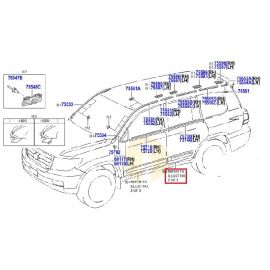 Накладка (молдинг) задней двери левая Toyota L Cruiser 200 (2007-2015)