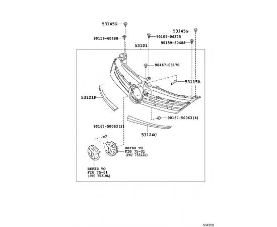Решетка радиатора Toyota Camry v50 (2011-н.в.)