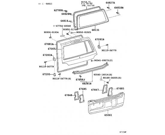 Дверь багажника верхняя Toyota L Cruiser 100 (2002-2007)