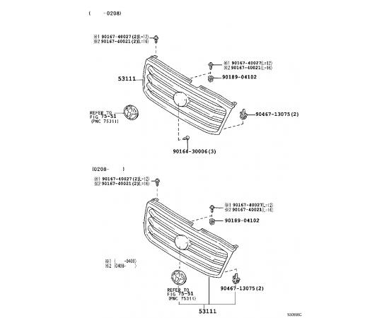 Решетка радиатора Toyota L Cruiser 100 (2002-2007)