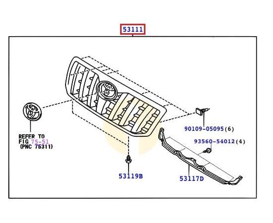Решетка радиатора Toyota Prado 120 (2002-2009)