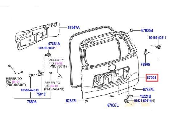 Дверь багажника Toyota Prado 150 (2009-н.в.)