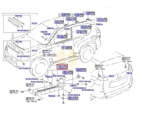 Накладка порога левая Toyota Prado 150 (2009-н.в.)