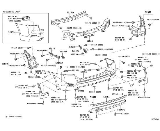 Молдинг бампера заднего Toyota Highlander 2 (2010-2014)