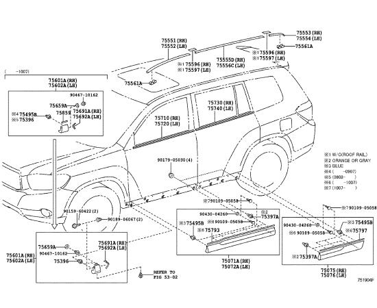 Молдинг крыши задний левый Toyota Highlander 2 (2010-2014)