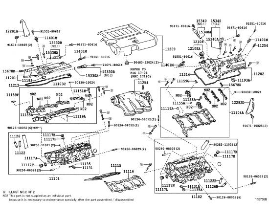 Прокладка ГБЦ левая Toyota Highlander 3 (2014-н.в.)