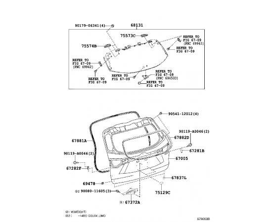 Дверь багажника Toyota Highlander 3 (2014-н.в.)