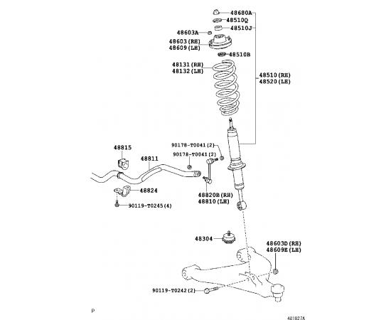 Стабилизатор подвески передний в сборе Toyota Hilux 7 (2005-2016)