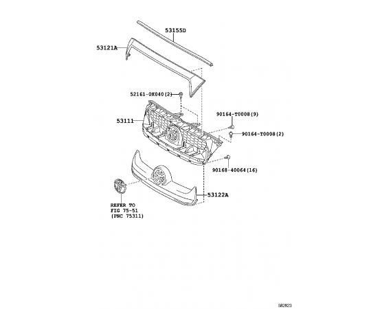 Решетка радиатора Toyota Hilux 7 (2005-2016)