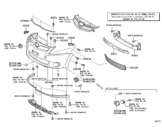 Решетка бампера переднего Auris 1 (2006-2012)