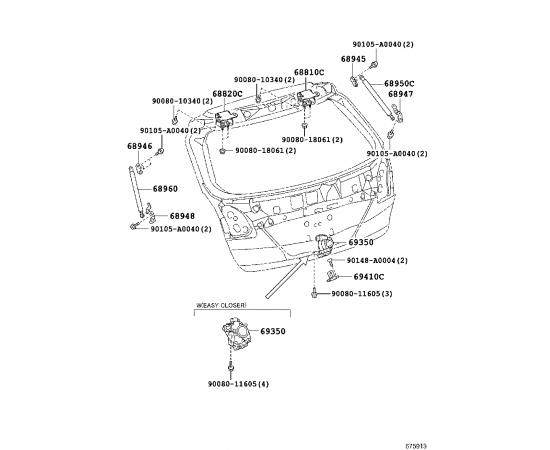 Амортизатор (упор) крышки багажника Toyota Venza (2009-н.в.)